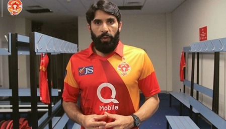 Highest Paid PSL Players 2019 Misbah Ul Haq SportsNile